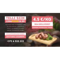 Свиные колбаски-гриль